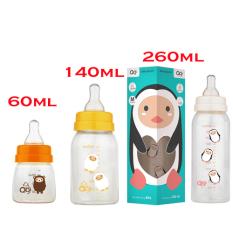 Bình sữa AGI giá rẻ cho bé nhựa PP 60ml/140ml/250ml. Năm sx 2021