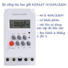 Bộ hẹn giờ tự động tự động electron timer Kg316T-II/25A/220V có khóa phím