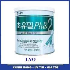 Sữa non ILDONG Hàn Quốc số 2 100g.