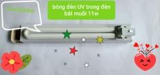 bóng đèn trong máy bắt muỗi daewoo (1 bộ 1 cái)