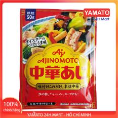 Hạt Nêm Cho Bé Ajinomoto Nhật Bản Vị Tôm 50g, Hạt Nêm Nhật, Hạt Nêm Cho Bé Ăn Dặm, Hạt Nêm Em Bé, Ăn Dặm Kiểu Nhật, Hạt Nêm Trẻ Em