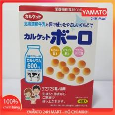 Bánh Ăn Dặm Men Bi Sữa Bò Morinaga Nhật Bản 80g Cho bé Từ 6 Tháng Tuổi, Bánh Dễ Tan, Chống Hóc Cho Bé, Bánh Ăn Dặm Kiểu Nhật