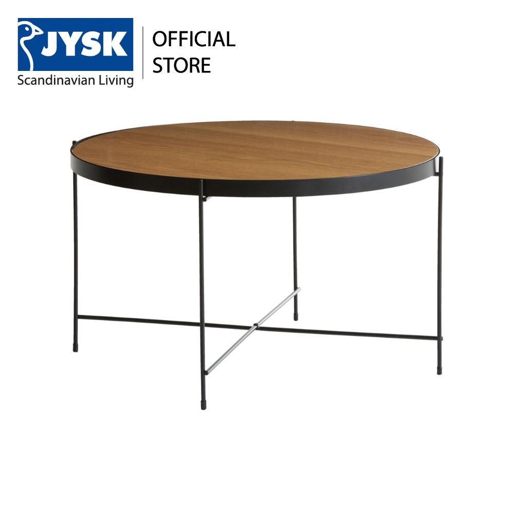 Bàn cafe JYSK Hadbjerg gỗ công nghiệp – DK70xC40cm (Sồi/Đá/Đen)