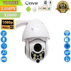 Camera WIFI Ngoài Trời Xoay 360 Yoosee X2000 Full HD (2.0MPX) – Hồng Ngoại quay đêm
