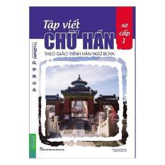 SÁCH – Tập Viết Chữ Hán Theo Giáo Trình Hán Ngữ Boya Sơ Cấp (Tập 1)