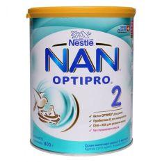 Sữa Bột Nan Nga Số 2 Màu Xanh Lon 800g Cho Bé Từ 6-12 tháng