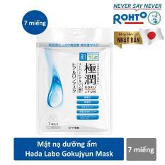 Mặt nạ dưỡng ẩm tối ưu Hada Labo Gokujyun Hyaluron Mask 7pcs ( Nhập khẩu từ Nhật Bản)