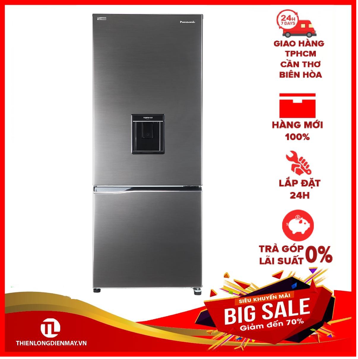 [GIAO HÀNG 2 – 15 NGÀY, TRỄ NHẤT 30.09] [Trả góp 0%]Tủ lạnh Panasonic Inverter 290 lít NR-BV320WSVN