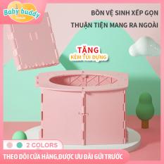 [Tặng túi vệ sinh] Bồn vệ sinh di động gấp gọn cho trẻ, bồn cầu đi du lịch khẩn cấp, bồn cầu di động cho trẻ em ko cần lau chùi vệ sinh, bồn cầu gấp gọn tiện lợi mang theo, ghế bô di động cho trẻ, chịu tải trọng 50kg