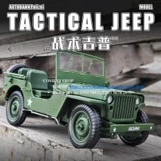 Mô hình hợp kim xe Jeep quận sự, tỉ lệ 1:18