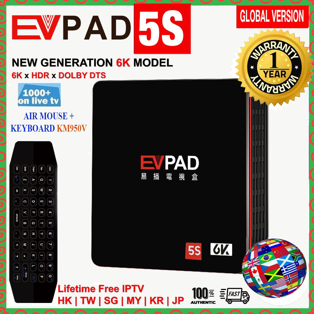 Android TV Box EVPAD 5S – 6K -Mới nhất 2019 , Xem truyền hình nước ngoài Hàn, Nhật, Trung, USA tại Việt Nam
