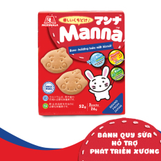 Combo 5 hộp Morinaga – Bánh quy sữa Manna – Manna Milk Biscuit