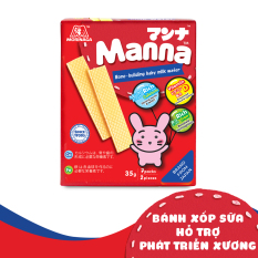 Combo 5 hộp Morinaga – Bánh xốp sữa Manna – Manna Milk Wafer