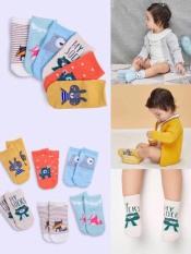 [Lấy mã giảm thêm 30%]Set 3 đôi tất len dành cho bé sơ sinh đến 1 tuổi