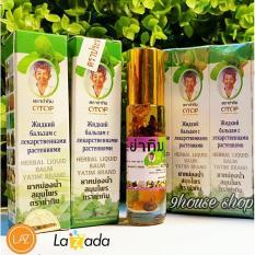4 Chai Dầu Nhân Sâm 16 Vị Thảo Dược (nội địa Thái Lan) – Otop Yatim Brand (8cc x4chai)