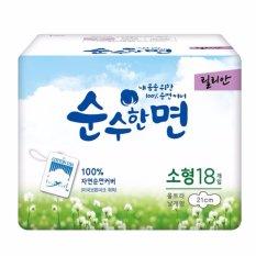 Băng vệ sinh có cánh Kleannara Lilian Soohan 100% Cotton hàng ngà ( 20 miếng/1túi 18 Cm ) – Hàng Chính Hãng