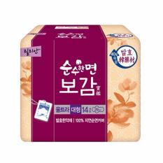 Băng vệ sinh Lilian Bogam thảo dược hàng ngày Cao cấp Hàn Quốc ( 19 miếng/túi 23Cm)