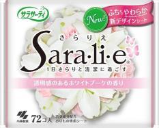 Băng vệ sinh Saralie hương white bouquet 72 miếng