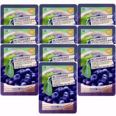 Bộ 10 gói mặt nạ làm sáng da hiệu qủa 3D Foodaholic blueberry natural essence mask 23ml x10