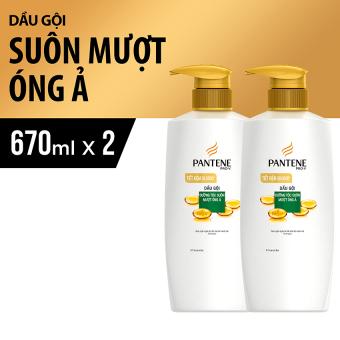 Bộ 2 dầu gội Pantene suôn mượt óng ả 670g