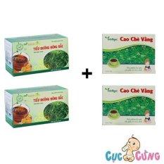 Bộ 2 hộp Trà Vằng Hòa Tan – 20 túi + Tặng 2 hộp Cao chè vằng 5 miếng