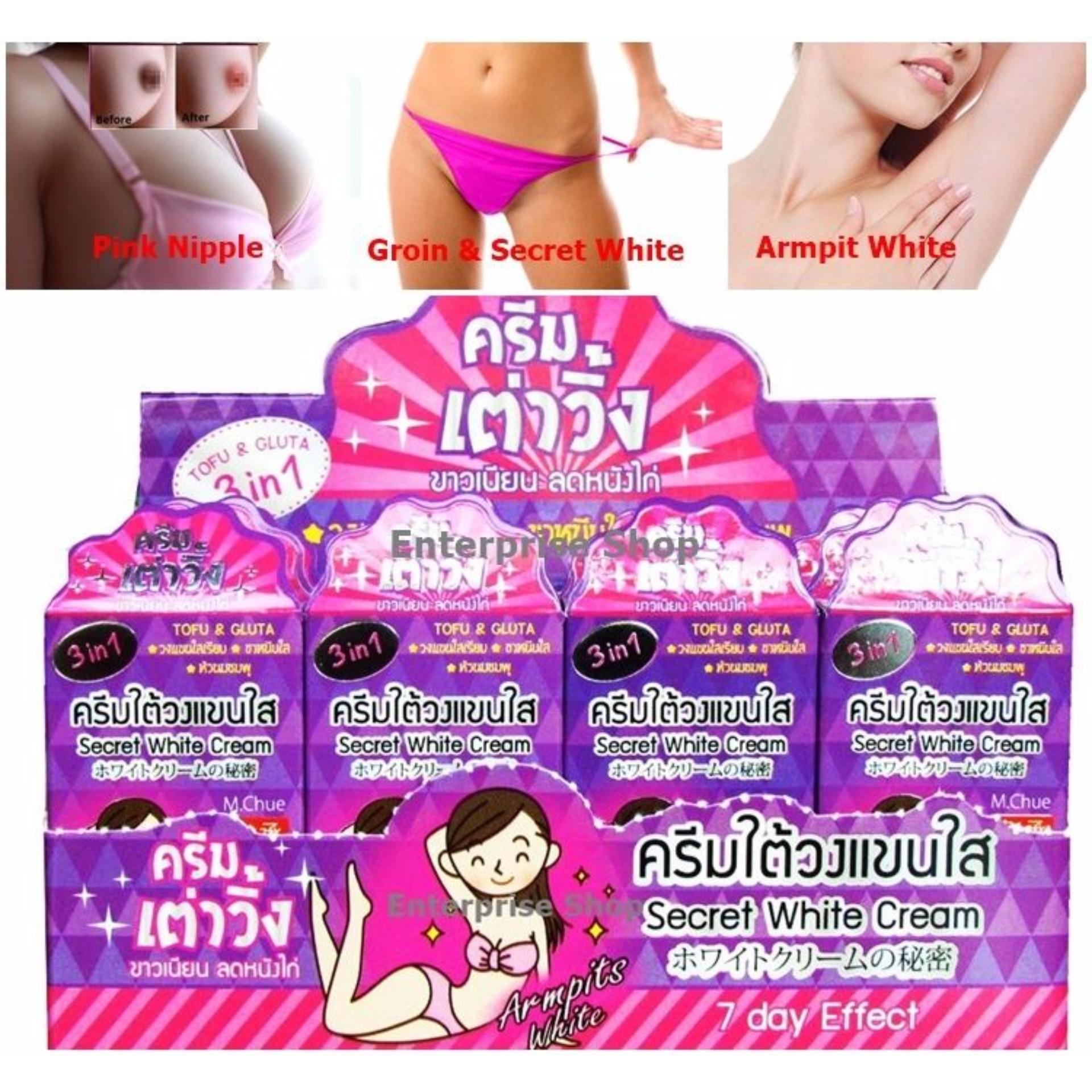 Bộ 2 Kem Trị Thâm Nách, Bikini, Nhũ Hoa 3in1 MCHUE SECRET WHITE CREAM