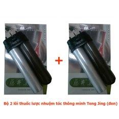 Bộ 2 Lõi Thuốc Lược Nhuộm Tóc Thông Minh Teng Jing (Đen)