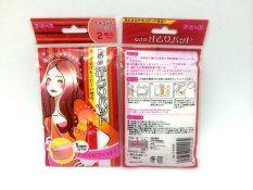 Bộ 20 miếng dán thấm hút mồ hôi nách, khử mùi, diệt khuẩn – Hàng xuất Nhật