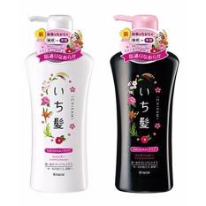 Bộ dầu gội xả chăm sóc tóc Ichikami dưỡng ẩm mền mượt hàng nhập khẩu Nhật Bản
