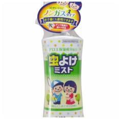 Chai xịt chống muỗi côn trùng loại to 160ml- Hàng nhập khẩu Nhật bản