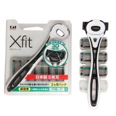 Dao cạo râu Nhật Bản KAI loại 5 lưỡi Xfit ( kèm 4 đầu dao thay)