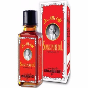 Dầu gió Thái Lan Siang Pure Oil Original Red Formula 25ml - 8311524 , NO007HBAA2MNMHVNAMZ-4503270 , 224_NO007HBAA2MNMHVNAMZ-4503270 , 149000 , Dau-gio-Thai-Lan-Siang-Pure-Oil-Original-Red-Formula-25ml-224_NO007HBAA2MNMHVNAMZ-4503270 , lazada.vn , Dầu gió Thái Lan Siang Pure Oil Original Red Formula 25ml