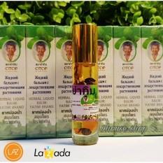 Dầu thảo dược Yatim Brand – Sâm 16 vị Thảo Dược Thailand (nhập khẩu)