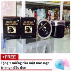 Chi tiết sản phẩm Gel hút mụn than hoạt tính + Tặng 1 miếng rửa mặt massage trị mụn đầu đen