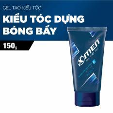 Giá KM Gel X-men Siêu cứng & bóng tóc 150g