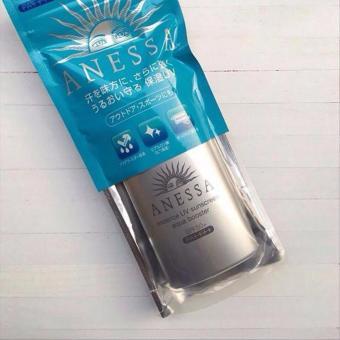 Kem chống nắng Shiseido Anessa Essence UV Nhật Bản màu bạc