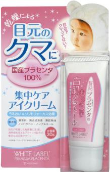 Vì sao mua Kem chữa thâm quầng mắt Premium Placenta Cream