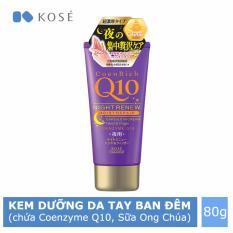 Kem Dưỡng Chăm Sóc Da Tay Kosé Cosmeport Coenrich Night Renew Capsule in Cream 80g