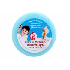Kem dưỡng da Johnson Baby Tinh chất sữa và gạo hũ 50g (Xanh)
