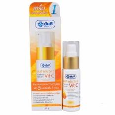 Kem dưỡng trắng da & kích thích sản sinh collagen tái tạo da YANHEE SERUM 20g