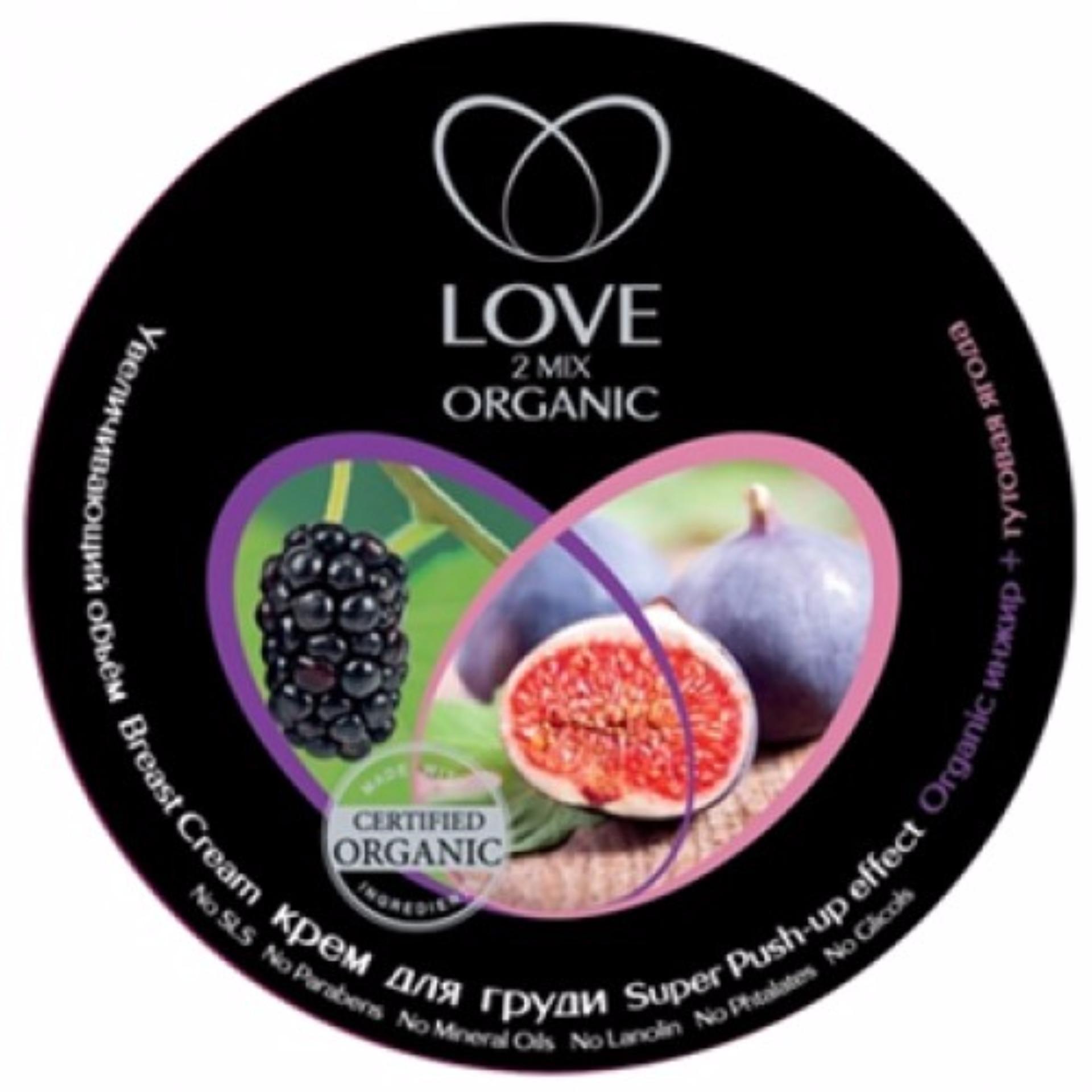 Kem massage nở ngực Love 2 Mix Organic 250ml