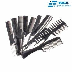 Kit 10 lược cắt tóc gia đình chuyên nghiệp US04486