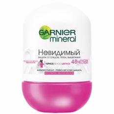 Lăn khử mùi diệt khuẩn – khô thoáng suốt 48h Garnier Mineral 50ml -Hồng