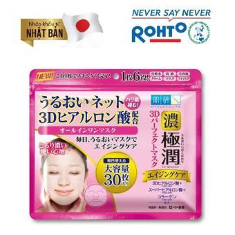 Mặt nạ dưỡng ẩm 3D hoàn hảo Hada Labo Gokujyun 3D Perfect Mask 30pcs