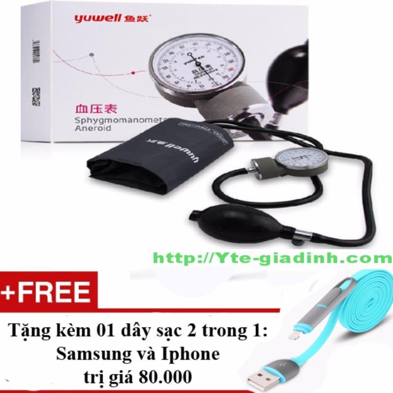 Nơi bán Máy đo huyết áp bóp tay Yuwell + Tặng 01 dây sạc điện thoại 2 trong 1 cho Iphone và Samsung
