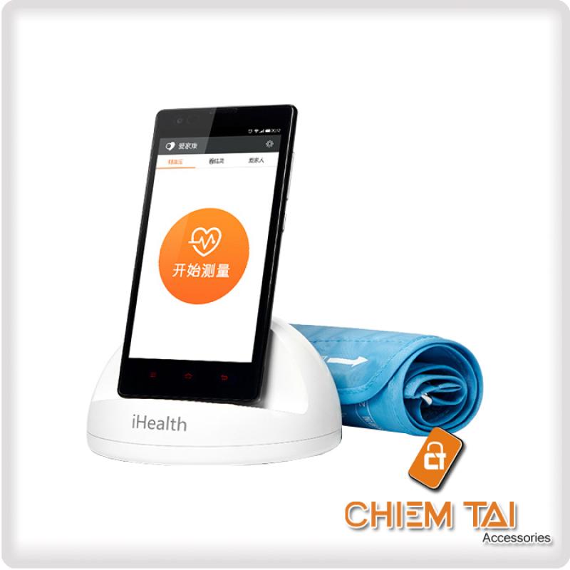 Nơi bán Máy đo huyết áp thông minh iHealth Xiaomi