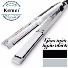 Máy duỗi tóc Kemei KM-1279 – Màu ngẫu nhiên
