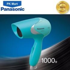 Máy sấy tóc Panasonic EH-ND11 (Xanh dương)