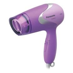 Máy sấy tóc Panasonic EH-ND13-V645 (Tím)