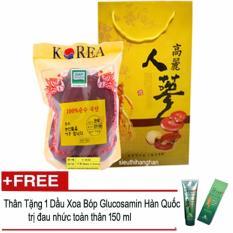 Nấm Linh Chi Hàn Quốc 1kg (Đỏ) + Tặng 1 hộp dầu xoa bóp khớp Glucosamine 150ml